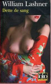 French cover Nordine sent. Erotic and quite beautiful. I love the colors of the fabric.
